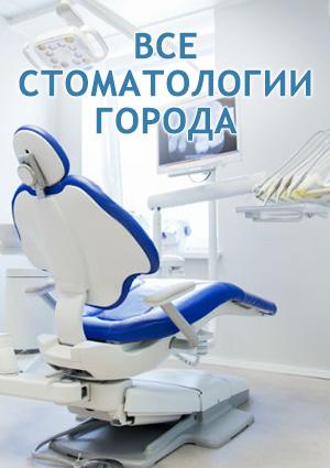 Импланты осстем отзывы